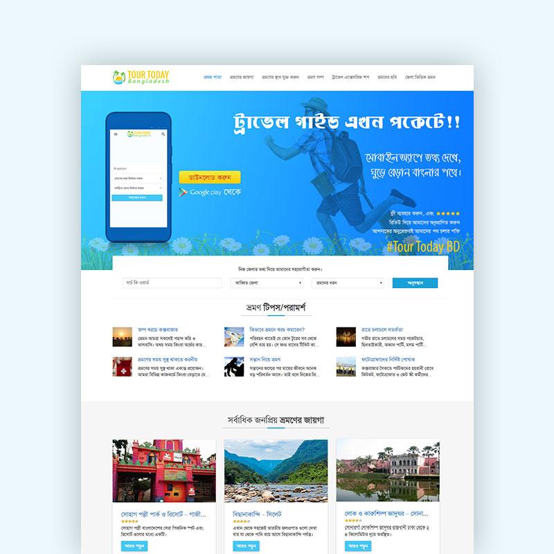 TourTodayBD - Web Design & Development Project